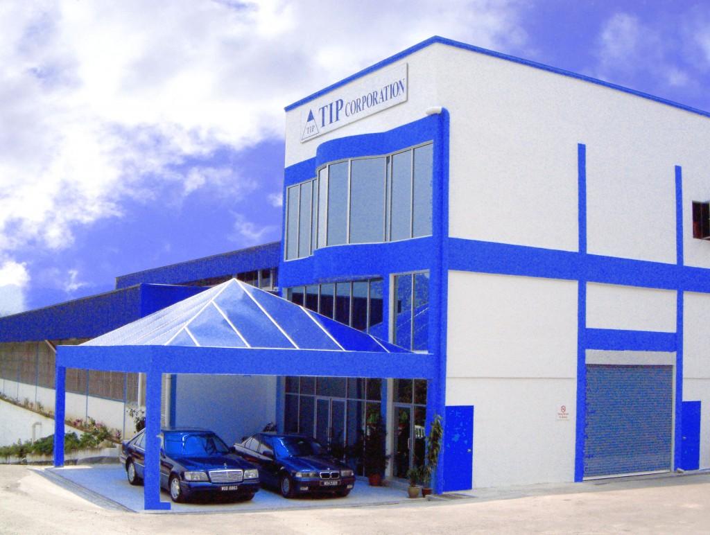 Headquarters - Hulu Langat, Malaysia